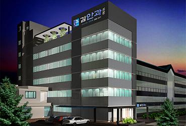 Kim's Eye Clinic Office Building in Masan