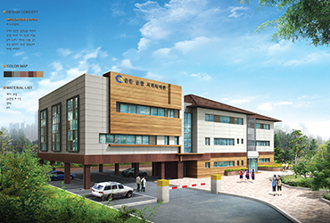 Gongneung Welfare Center