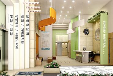 Seongmo Hospital Lobby